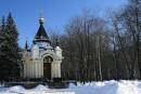 Часовня святой великомученицы Варвары в Донецке