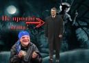 Политика, Янукович, выборы 2010, Я за Януковича, Тимошенко , Янукович 2010