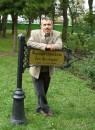г. Гомель. Городской парк.