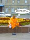 Монах пишет смс Будде.