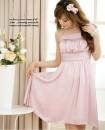 Магазин производит распродажу летних платьев.  Цены снижены на 20-50 %.