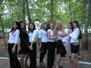 мои одноклассницы и Я(слева)