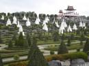 Сад мадам Нонгнуч(Французский район)