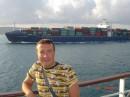 Наверно плывет в Одессу(Плавучий 7-й км)