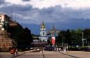 Софийская площадь в Киеве. Вид на Михайловский собор