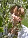 Весна пора любові