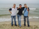 С друзьями на море