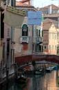 Венеция. Каналы, мосты, лодки