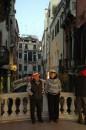 Венеция. Беседа
