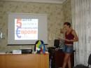 Показ презентации. На фото Артёмова А.