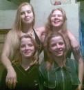 Я и сёстры