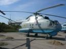 гідровертоліт Мі-14