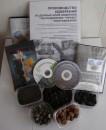 Экологически чистые удобрения из сапропеля. В различного вида упаковке по 1, 3, 5, 12, 20, 50 кг. Розничная и оптовая торговля через интернет-мага
