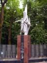 Памятник героям Афганистана