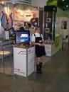 Металл-Форум 2006 день 1
