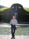 я и голова :) Ваттенс, Австрия