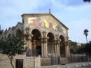 Церковь всех наций в Иерусалиме