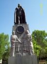 Колчак. Памятник
