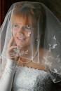 Невеста!!!)))