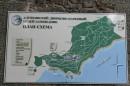 Визитной карточкой крымского города Алупка является великолепный архитектурно-парковый комплекс Воронцовский дворец.