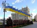 Национальные флаги на ул. Банковой.