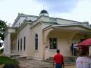 Дом-усадьба поэта Тютчева