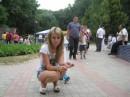 это я в парке