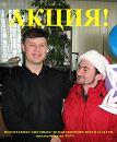 Даже на работе, корпоративная спецодежда может стать основой для новогоднего костюма!!! :-) А это, уже повод для полёта фантазии ;-)