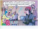 Автор: Віталій Гринченко