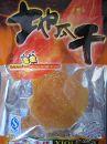 """Вяленый батат. Его вкус хорошо передает английское название \""""sweet potato\""""."""