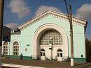 Вход в вокзал Орджоникидзеград