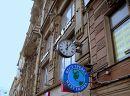 Часы на Невском проспекте