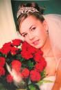 29.10.2005 года, была моя свадьба!