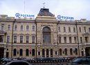 Первое русское общество взаимного кредита
