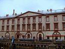 Дом на канале Грибоедова