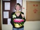 ДР жены... курер поймал в универе среди пар.... http://kvitka.com.ua доставка цветов супер, а так же фота на память для заказчика! :)