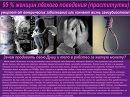 Проститутки заканчивают жизнь самоубийством