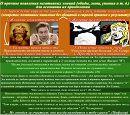 Причины негативных эмоций (гнева, агрессии, уныния, горя и т. д.)