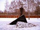 Памятник жертвам локальных войн