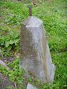 Старинное надгробие