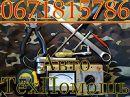+38 067-181-57-86  Автомобильная Техническая Помощь  на месте поломки по Киеву и области. Выезд на место поломки ;диагностика,техническое обслужив