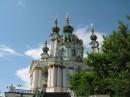 Киев!