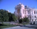 Оперный театр....
