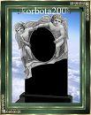 Ритуальные памятники Украина, Ритуальные памятники Россия, Ритуальные памятники Белоруссия, Ритуальные памятники  в любой стране. Работаем в любой стране.