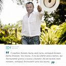Евгений Черняк «У каждого должен быть свой путь, который должен быть длиннее, чем жизнь».
