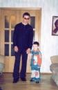 Папа и сын!