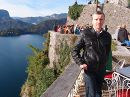 я и озеро Блед, Словения - вид с высоты Бледского замка