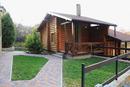 Гостевой дом Батилиман