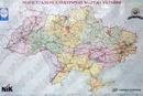 магистральні Єлектричні мережі України