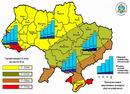 Вітряні Єлектричні мережі України